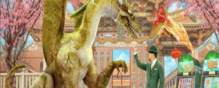 Do you have the fire in your belly to take on the dragon for a lump sum of cash?